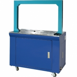 Manufacturers Exporters and Wholesale Suppliers of Auto Strapping  Machine  EP 15 Rajkot. Gujarat