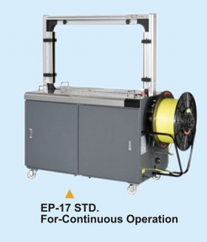 Auto Strapping Machine Ep 17