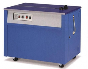 Manufacturers Exporters and Wholesale Suppliers of Semi Auto Strapping Machine EP 12 STD Rajkot. Gujarat